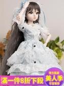 芭比娃娃超大60厘米貝翎芭比仿真精致洋娃娃兒童玩具女孩套裝公主單個大號JY