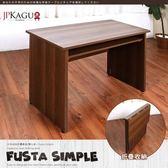 JP Kagu 日系品味折疊書桌/辦公桌