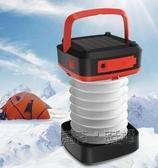 現貨帳篷燈多功能太陽能充電款野營燈可攜式防水露營燈戶外LED帳篷燈ATF 魔法鞋櫃