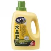 南僑液體肥皂2.4L