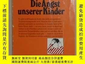 二手書博民逛書店德語原版罕見Die Angst unserer Kinder v