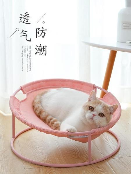 TOM CAT貓窩網紅貓床躺椅四季通用可拆洗寵物窩貓狗通用貓咪用品