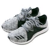 Adidas 愛迪達  EDGE LUX 2 W  慢跑鞋 CG4708 女 舒適 運動 休閒 新款 流行 經典
