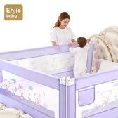 虧本促銷一天-床護欄嬰兒寶寶床邊防護欄兒童床圍欄1.8米2米大床擋板RM