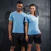 休閒運動套裝女瑜伽短袖T恤健身服兩件套