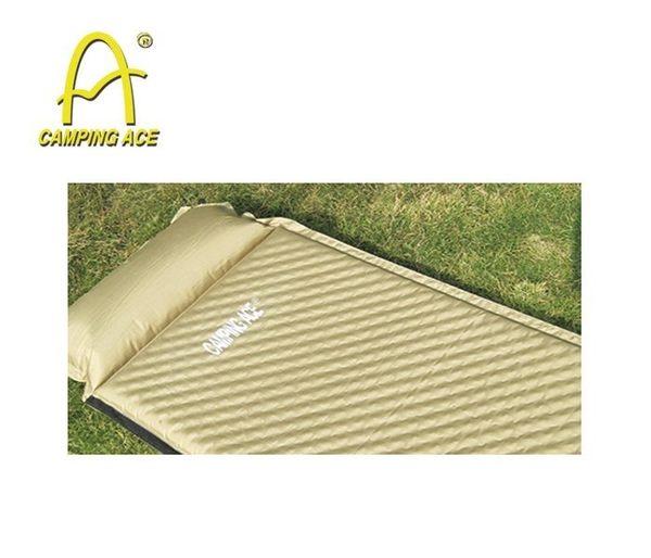 丹大戶外【Camping Ace】野樂 5CM波浪紋自動充氣睡墊 附枕頭 ARC-224W