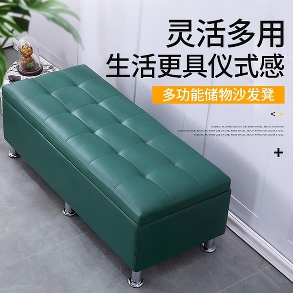 服裝店長方形沙發換鞋凳床尾多功能儲物收納凳更衣室試衣間凳子皮 璐璐
