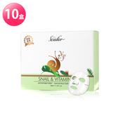【Sesedior】金箔蝸牛保濕修護面膜10盒(金亮版)