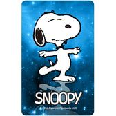 SNOOPY《沉靜》一卡通