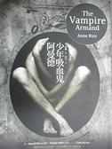 【書寶二手書T1/一般小說_C3L】少年吸血鬼阿曼德_洪凌, 安.萊絲