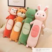 可愛小兔子抱枕長條枕毛絨玩具睡覺枕頭床上公仔玩偶男女生日禮物 韓慕精品 YTL