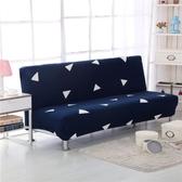 簡約現代彈力沙發床套保護罩沙發套雙人三人沙發墊無扶手沙發罩全部