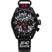 超值套錶組 elegantsis Army 戰地迷彩三眼計時套錶-灰x黑/48mm ELJF47-6G01MA