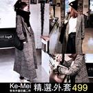 克妹Ke-Mei【AT62935】KOREA韓國東大門氣質名媛經典格紋毛尼長大衣