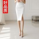 2021春夏款OL風格白色開叉包臀裙半身裙女士高腰職業裙子中長款 快速出貨
