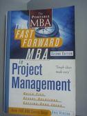 【書寶二手書T2/大學商學_YHJ】The Fast Forward Mba In Project