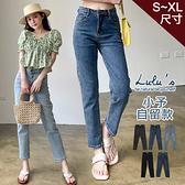 LULUS【A04200205】類韓組Y素面直筒牛仔長褲S-XL5色