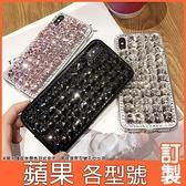 蘋果 i12 pro max i11 Pro  XR  xs max ix i8plus i7+ SE 12 mini 魚鱗水晶 手機殼 水鑽殼 訂製