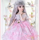 60厘米芭比洋娃娃套裝仿真精致女孩公主玩具【聚可愛】