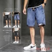牛仔褲 夏季男士潮短褲2020新款寬鬆韓版潮流五分褲夏天薄款中褲 OO13232【Rose中大尺碼】