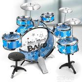 超大號兒童架子鼓玩具爵士鼓鼓棒初學者入門寶寶樂器1-3-6歲男孩igo『潮流世家』