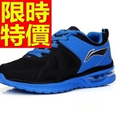 慢跑鞋-潮流設計百搭男運動鞋61h32【時尚巴黎】