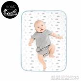 Nest Designs嬰兒純棉隔尿墊防水透氣 新生兒可洗尿布墊防漏床墊 凱斯頓3C