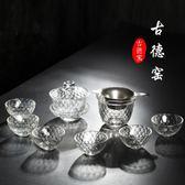 加厚透明玻璃茶具套裝家用玲瓏杯水晶蓋碗錘目紋茶杯功夫配件簡約