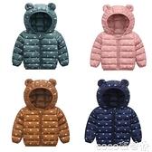 嬰兒棉衣外套 秋冬新款嬰兒冬裝兒童輕薄棉衣男女寶寶棉服小童棉襖保暖外套洋氣 coco