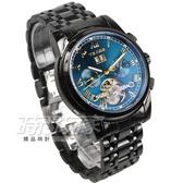 TEVISE特威斯 自動上鍊機械 男錶 簍空 鏤空錶背機械錶 防水手錶 IP黑電鍍x藍 TE9005藍槍