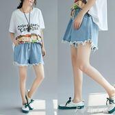 短褲夏季韓版休閒百搭寬鬆緊腰毛邊闊腿褲子牛仔褲 伊鞋本鋪