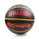 SPALDING SGT-Rubber 籃球 (7號球 NBA 斯伯丁 免運 ≡排汗專家≡
