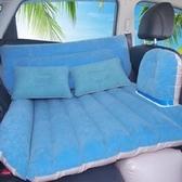 多功能充氣床墊組車中床