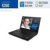 "福利品LENOVO/X260/20F6A02TTW/12.5""/i7-6500U/8G*1/256G SSD/無光碟機/W7P(Win10P DG)/3Y"