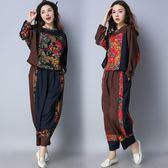 夏季 棉麻兩件套新款民族風女裝文藝范拼布簡約百搭寬鬆套裝 WE264『M&G大尺碼』『M&G大尺碼』