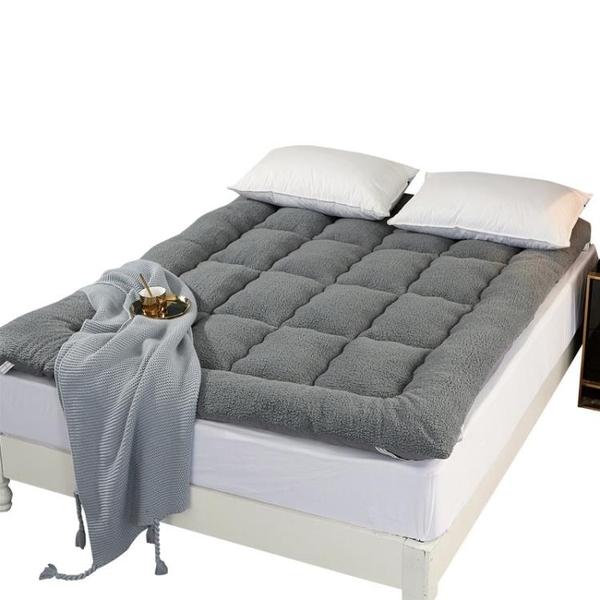 羊羔絨床墊防滑加厚榻榻米學生床墊單人雙人褥子【618店長推薦】