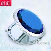 (交換禮物)隨身化妝鏡帝門特隨身化妝鏡雙面折疊便攜式小鏡子迷你梳妝鏡生日禮物圓形鏡