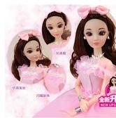 超大拖尾婚紗巴比娃娃套裝LVV1766【KIKIKOKO】