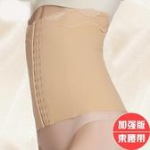 束腹帶束腰帶 收腹帶腰封 高腰束腰夾收胃蕾絲產後加強塑身塑腰帶束縛帶護腰帶《小師妹》yf2134