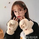手套女冬天韓版百搭ins可愛少女學生萌兔子翻蓋露指毛絨加絨手套 韓小姐的衣櫥