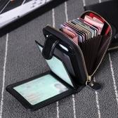 頭層男士駕駛證卡包韓版拉鏈風琴女式錢包多功能行駛證套