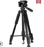 相機腳架單反云臺三腳架微單便攜專業相機三角架手機直播支架戶外LX 聖誕節