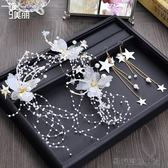 新娘頭飾白色花朵發飾耳環套裝 易樂購生活館