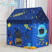 兒童帳篷 兒童帳篷大空間室內外游戲屋城堡玩具屋寶寶過家家房子讀書角