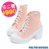 粗跟鞋 韓版新指標綁帶帆布跟鞋(粉橘)*nono house【18-F-617or】【現貨】