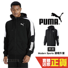 Puma 黑 男 外套 運動外套 棉質 連帽 棉質外套 運動 運動 休閒 慢跑 長袖外套 58948001 歐規