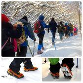 戶外雪地冰爪防滑鞋套登山鞋釘錬不銹鋼11齒雪地冰面攀巖雪爪冰抓 台北日光
