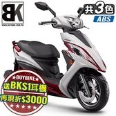 【抽Switch】新G6 150 ABS 2020 送BKS1藍芽耳機 現折3000 6萬好險(SR30GJ) 光陽機車
