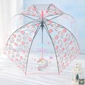 兒童防夾手 幼兒園寶寶小孩雨傘卡通可愛透明太陽傘安全 LX 聖誕節