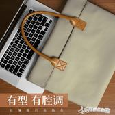 電腦包 簡 蘋果MacBook電腦包13.3寸Air Pro 手提筆記本包12/13/1 Cocoa